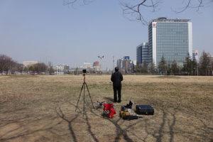 drone training city